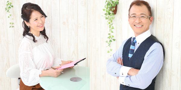 男性の婚活を徹底サポートしています