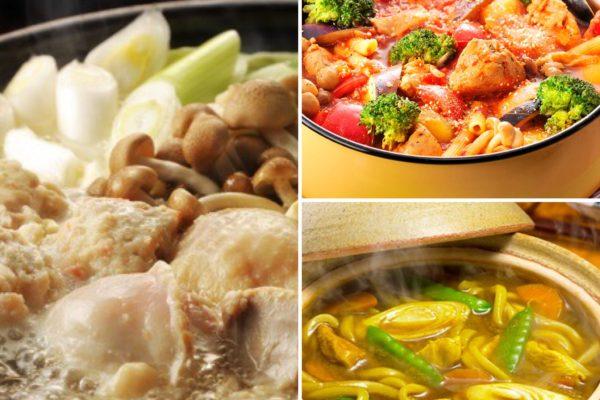 「日・伊・印」3つの味の鍋婚活パーティー♪