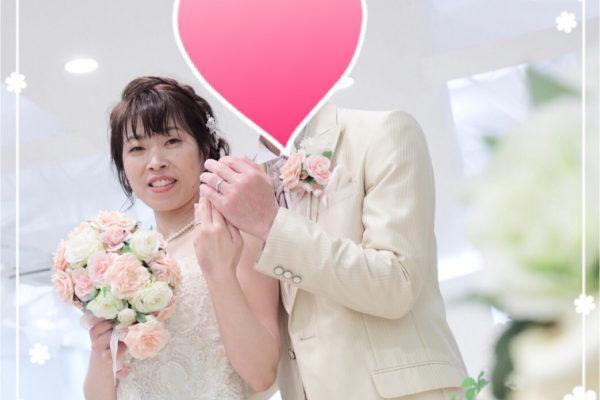 成婚者アンケート♪40代Y子さん/兵庫県