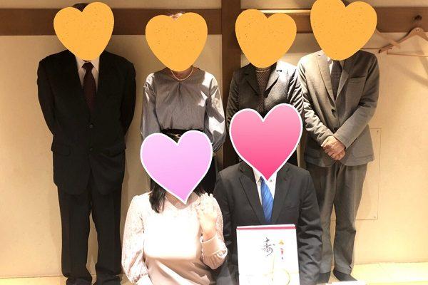 成婚者アンケート♪34歳女性/兵庫県