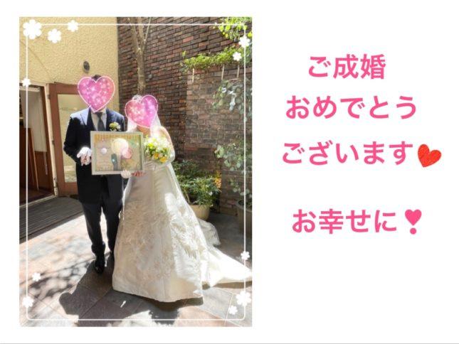 結婚式の幸せ報告❤️